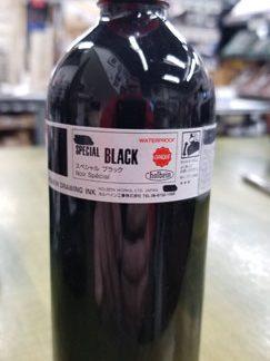 Special Black 200 ML Jars
