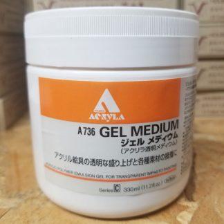 330 ML Medium Jar